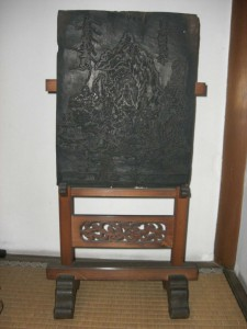 20080101_1