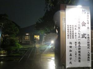 20121119_2